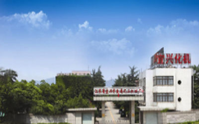 Jiangsu Province Yixing Nonmetallic Chemical Machinery Factory Co., Ltd